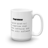Programmer Mug 6